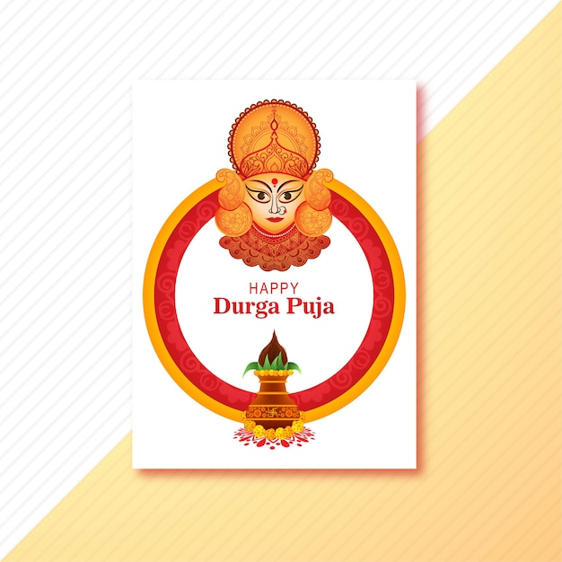 Beautiful durga puja greeting card celebration Free Vector