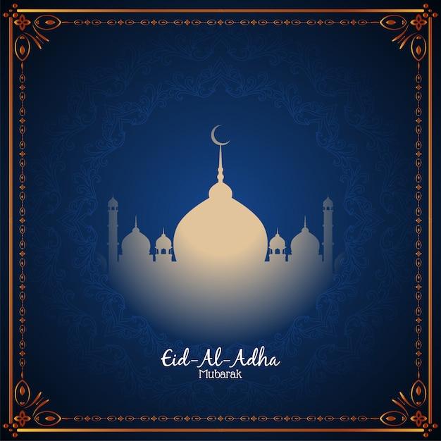 美しいeid-al-adhaムバラク宗教的な青色の背景 無料ベクター