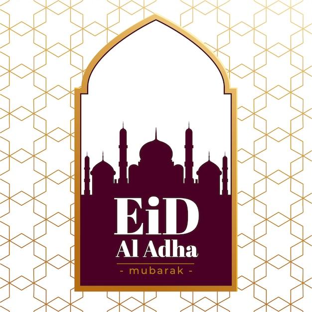 Beautiful eid al-adha muslim festival background Free Vector