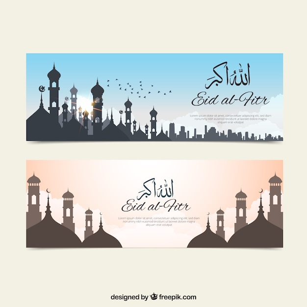 Beautiful Eid Al Fitr Banners Landscapes Vector
