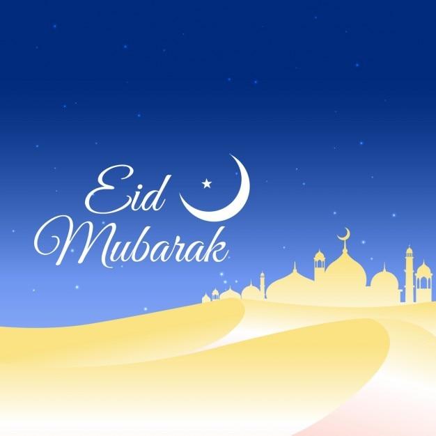 download vector beautiful eid mubarak islamic banners vectorpicker beautiful eid mubarak islamic banners