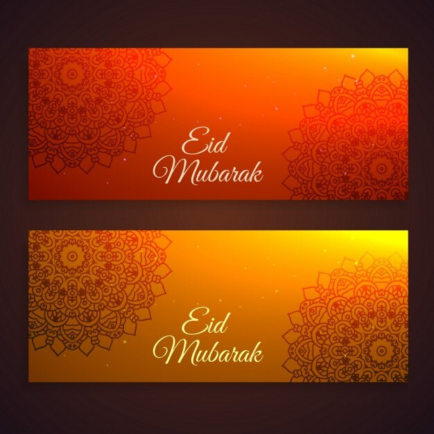Beautiful eid mubarak festival banners Free Vector
