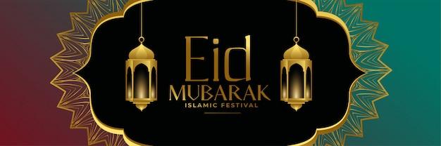 Beautiful eid mubarak festival golden design Free Vector