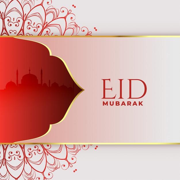 Beautiful eid mubarak greeting design Free Vector