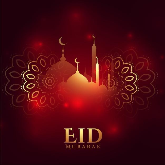 beautiful eid mubarak wishes greeting card  free vector