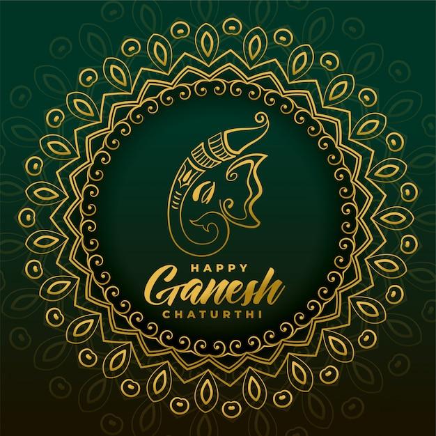 Bello disegno etnico della cartolina d'auguri di chaturthi di ganesh Vettore gratuito