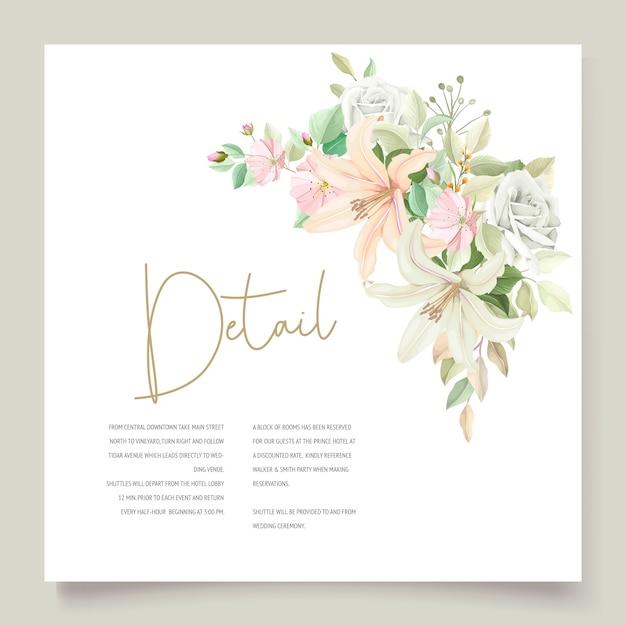 美しい花のユリの花の招待カード Premiumベクター