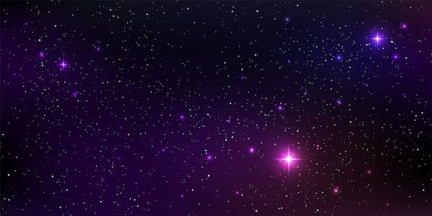 星雲宇宙スターダストと宇宙の明るく輝く星と美しい銀河の背景 Premiumベクター