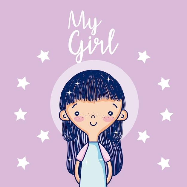 Beautiful Girl Cartoon With Cute Stars Vector Premium Download