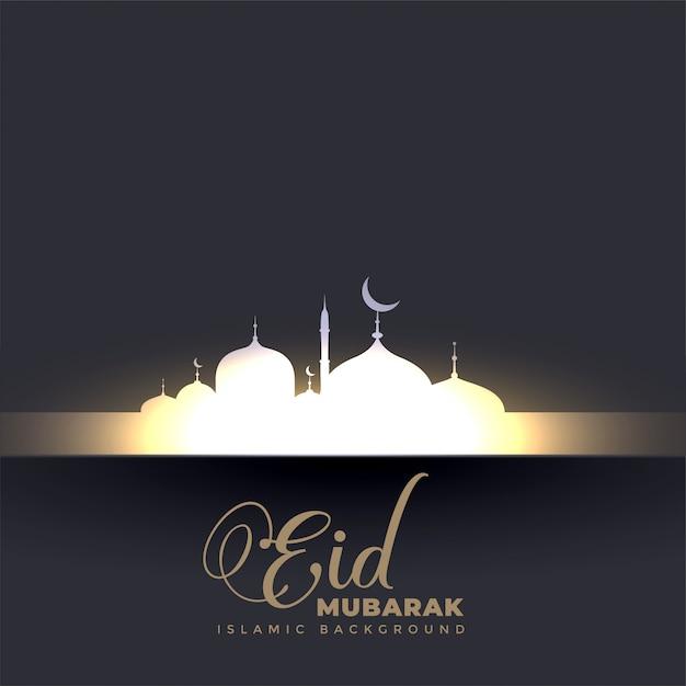 Beautiful glowing mosque eid mubarak Free Vector