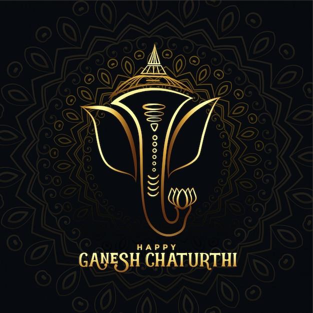 Beautiful golden ganpati card for happy ganesh chaturthi Free Vector