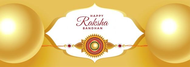 Beautiful golden rakshan bandhan festival banner Free Vector