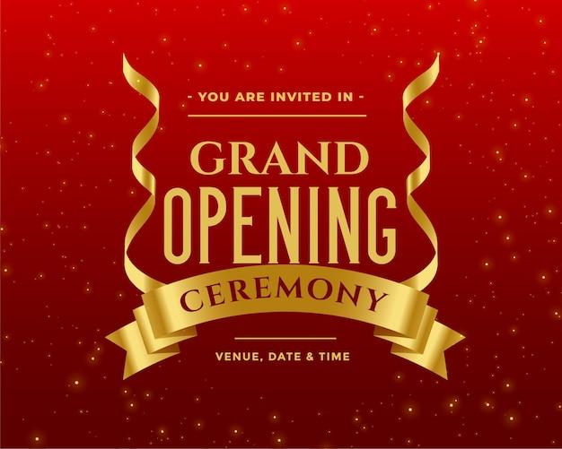 Красивый шаблон приглашения на торжественную церемонию открытия Бесплатные векторы