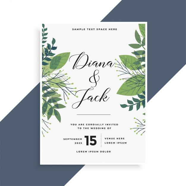 美しい緑の葉の結婚式の招待カードのデザイン 無料ベクター