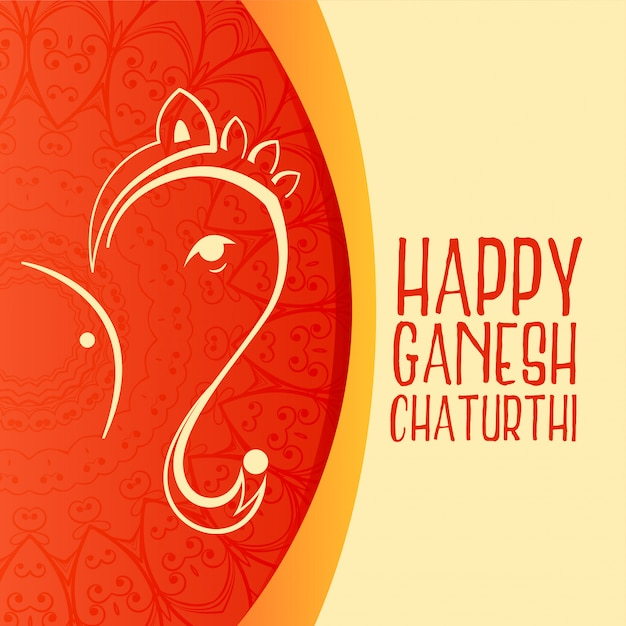 Beautiful greeting  for ganesh chaturthi festival Free Vector