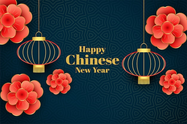 Beautiful happy chinese new year decorative Free Vector