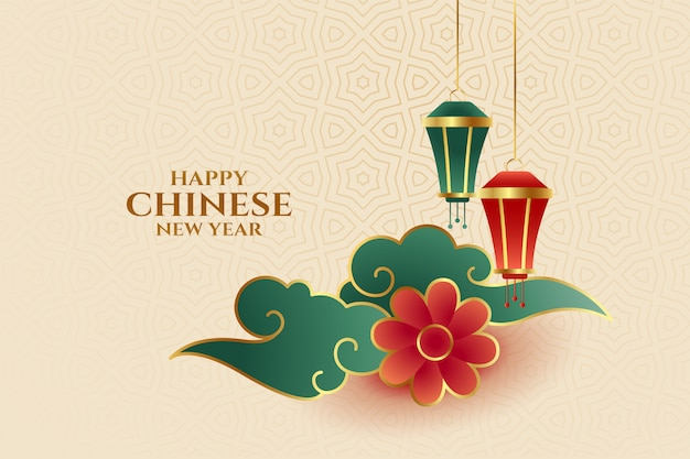 Beautiful happy chinese new year festival card design Free Vector