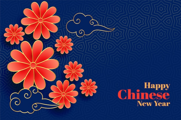Beautiful happy chinese new year flower decoration Free Vector