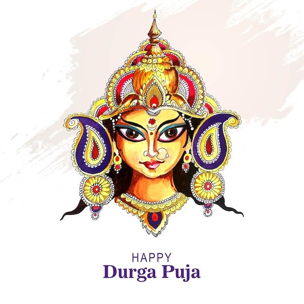 Beautiful happy durga pooja indian festival card Free Vector