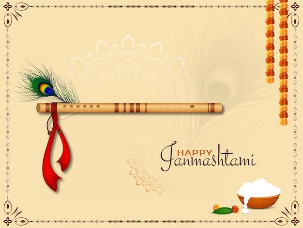 Beautiful happy janmashtami decorative background with flute Free Vector