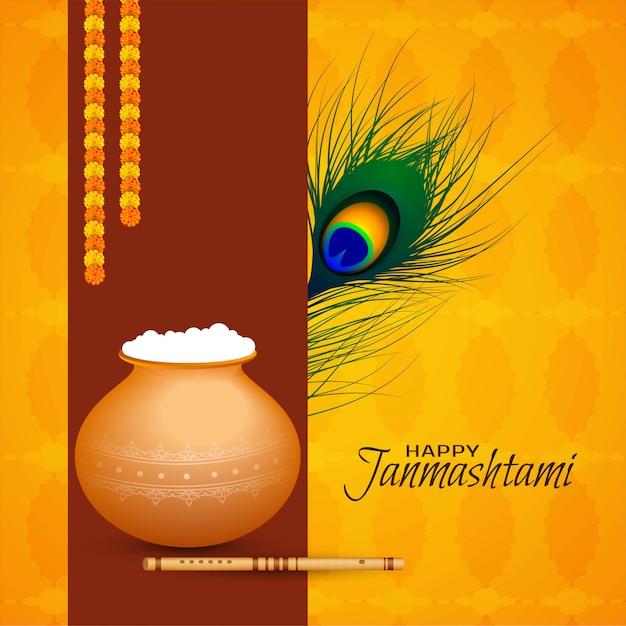 Bello fondo felice di vettore di festival di janmashtami Vettore gratuito