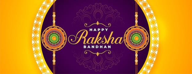 美しい幸せなラクシャバンダン伝統的な祭りのバナー 無料ベクター