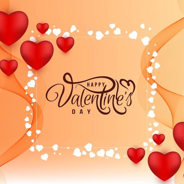 美しい幸せなバレンタインデーの背景デザイン 無料ベクター