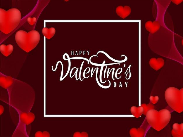 Beautiful happy valentine's day stylish background Free Vector