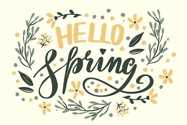 美しいこんにちは春 無料ベクター
