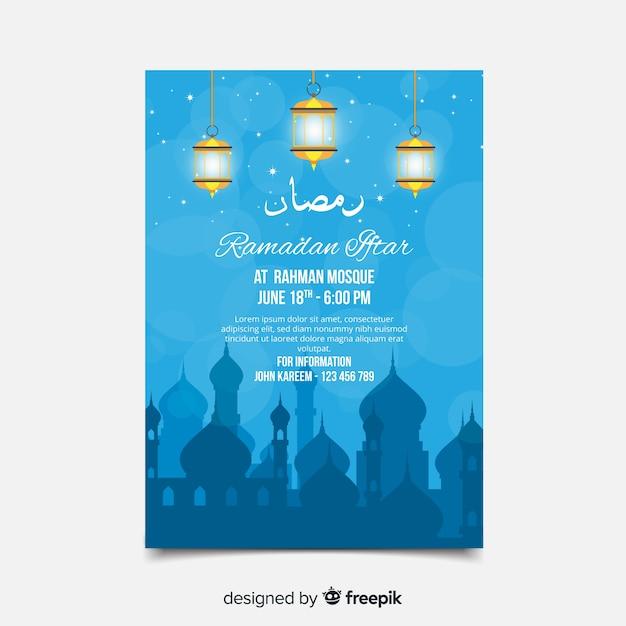 Beautiful iftar invitation template Vector   Free Download