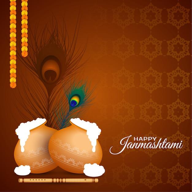 美しいインドのお祭り幸せjanmashtami背景 Premiumベクター