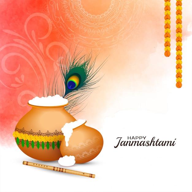 美しいインドのお祭り幸せjanmashtami背景 無料ベクター