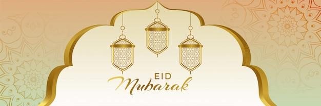 Beautiful islamic eid mubarak banner Free Vector