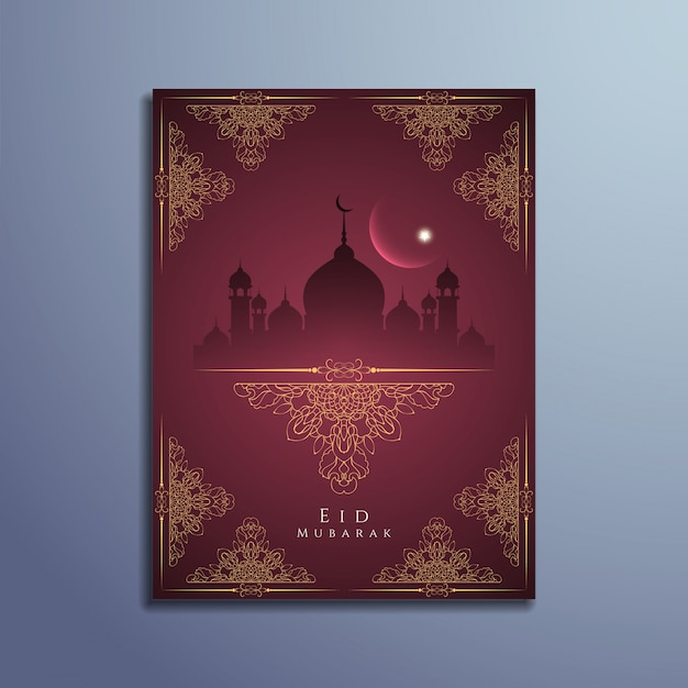 Beautiful islamic eid mubarak design Free Vector