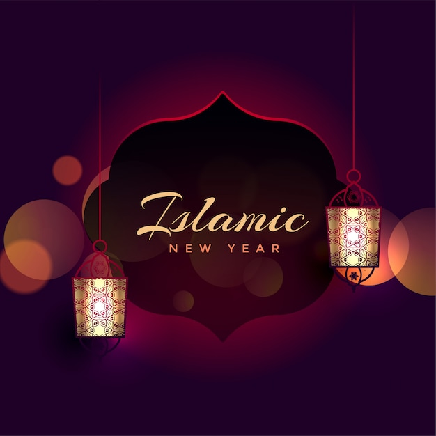 Beautiful islamic new year background with hanging lamps Free Vector