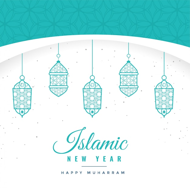 Beautiful islamic new year background with hanging lanterns Free Vector
