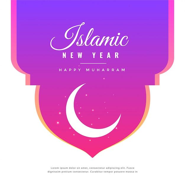Beautiful islamic new year happy muharram design Free Vector