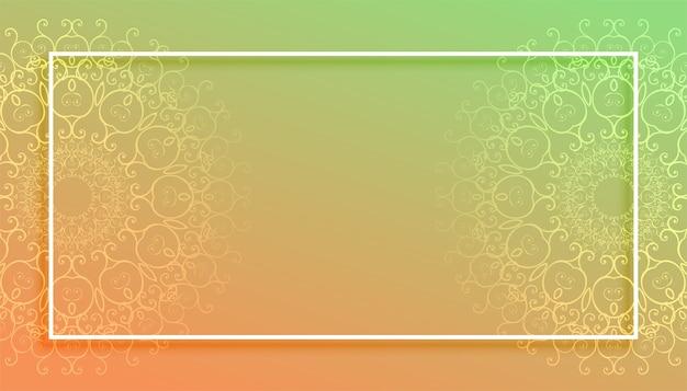 Красивый фон в стиле мандалы с пространством для текста Бесплатные векторы