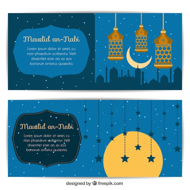 Beautiful mawlid banners of lanterns and stars Free Vector