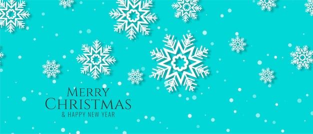 美しいメリークリスマスのバナーデザイン 無料ベクター