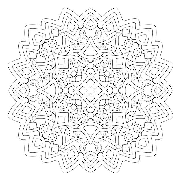 白い背景に分離された丸い線形抽象的なパターンで本ページを着色するための美しい白黒イラスト Premiumベクター