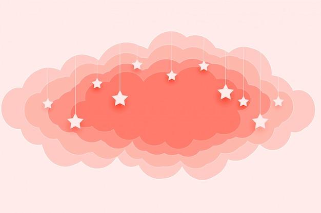Красивые пастельные цвета облаков и звезд фона Бесплатные векторы