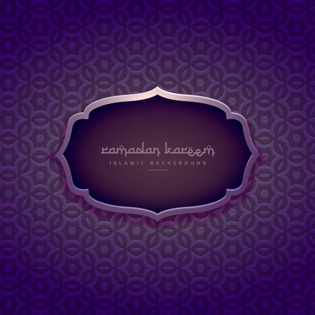 beautiful purple ramadan kareem background vector free