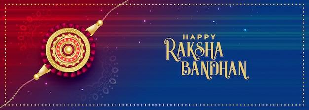 Beautiful raksha bandhan festival banner Free Vector