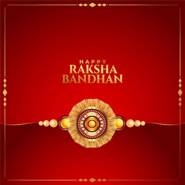 Beautiful raksha bandhan red background with rakhi Free Vector