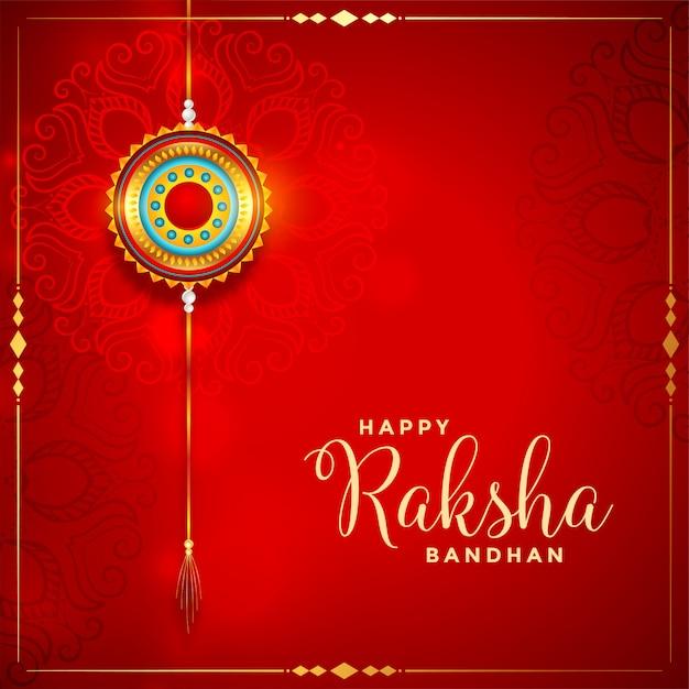 美しいラクシャバンダン赤祭りカード 無料ベクター