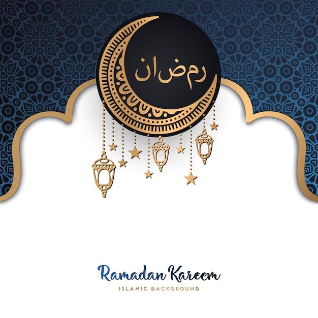 Красивый рамадан карим дизайн с мандалы Бесплатные векторы