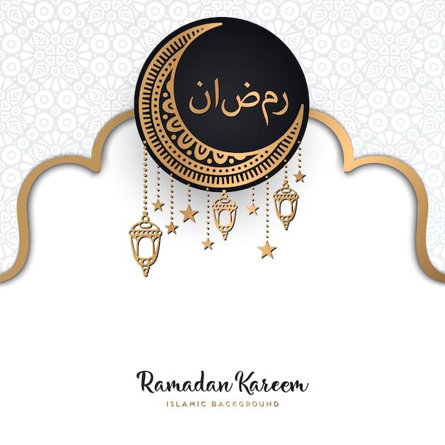 Beautiful ramadan kareem design with mandala Free Vector