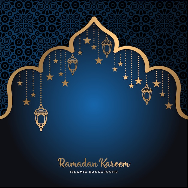 Beautiful ramadan kareem design with mandala Free Vector