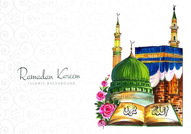 Красивый фон рамадан карим открытки Бесплатные векторы